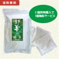 浴用パック小川生薬の緑茶のお風呂 5個セット+1個無料サービス 送料無料 【当日発送可】※11時以降のご注文は翌日になります。
