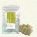 【ポスト投函便送料無料】小川生薬のじゃばら入り甜茶 2g×30袋 【当日発送可】※11時以降のご注文は翌日になります。