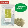 小川生薬のじゃばら入り甜茶 2g×30袋 4個セット 送料無料 【当日発送可】※13時以降のご注文は翌日になります。