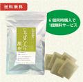 小川生薬のじゃばら入り甜茶 2g×30袋 6個+1個無料サービス 送料無料 【当日発送可】※11時以降のご注文は翌日になります。