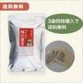 徳島産みんなの柿の葉茶 3個セット 送料無料 【当日発送可】※13時以降のご注文は翌日になります。