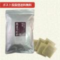 国産黒まろ杜仲茶 3g×40袋【当日発送可】※13時以降のご注文は翌日になります。