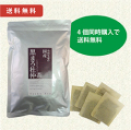 国産黒まろ杜仲茶 3g×40袋 4個セット 送料無料【当日発送可】※13時以降のご注文は翌日になります。