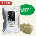 徳島産くろもじ茶 6g×20袋 3個セット 送料無料 【当日発送可】※11時以降のご注文は翌日になります。