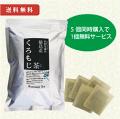 徳島産くろもじ茶 6g×20袋 5個+1個無料サービス 送料無料 【当日発送可】※11時以降のご注文は翌日になります。