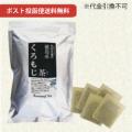 【ポスト投函便送料無料】徳島産くろもじ茶 6g×20袋 【当日発送可】※11時以降のご注文は翌日になります。