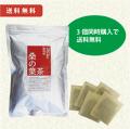 徳島産桑の葉茶 3個セット 送料無料 【当日発送可】※11時以降のご注文は翌日になります。