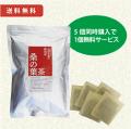 徳島産桑の葉茶 5個セット+1個無料サービス 送料無料 【当日発送可】※11時以降のご注文は翌日になります。