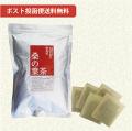【ポスト投函便送料無料】小川生薬の桑の葉茶 3g×40袋 【当日発送可】※11時以降のご注文は翌日になります。