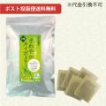 DM便送料無料 小川生薬のレモングラス薫るさわやかルイボスティー 1.5g×40袋 【当日発送可】※13時以降のご注文は翌日になります。