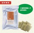サルノコシカケ茶 5個セット 【当日発送可】※13時以降のご注文は翌日になります。