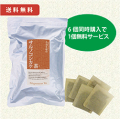 サルノコシカケ茶 6個セット+1個無料サービス 【1週間以内に発送予定(店舗休業日を除く)】