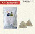 永渕さんが作った北海道産はと麦茶 【当日発送可】※11時以降のご注文は翌日になります。