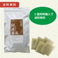 小川生薬式 阿波番茶 3個セット 送料無料 【当日発送可】※11時以降のご注文は翌日になります。