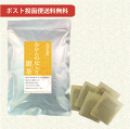 【ポスト投函便送料無料】小川生薬のみかんの皮入り甜茶 2g×30袋 【当日発送可】※11時以降のご注文は翌日になります。