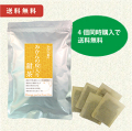 小川生薬のみかんの皮入り甜茶 2g×30袋 4個セット 送料無料 【当日発送可】※13時以降のご注文は翌日になります。