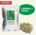 国産オオバコ茶 3g×30袋 4個セット 送料無料 【当日発送可】※11時以降のご注文は翌日になります。