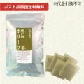 【ポスト投函便送料無料】瀬戸内オリーブ茶 3g×30袋【当日発送可】※11時以降のご注文は翌日になります。