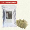 【ポスト投函便送料無料】小川生薬の国産烏龍茶 3.5g×30袋【当日発送可】※11時以降のご注文は翌日になります。