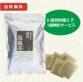 小川生薬の国産烏龍茶 6個セット+1個無料サービス 送料無料+2パック入りを2個プレゼント 【当日発送可】※11時以降のご注文は翌日になります。