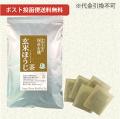国産有機玄米ほうじ茶 4g×30袋 【当日発送可】※13時以降のご注文は翌日になります。