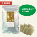 国産有機玄米ほうじ茶 4g×30袋 4個セット 送料無料 【当日発送可】※13時以降のご注文は翌日になります。