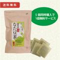 徳島産有機なた豆茶 3g×30袋 5個セット+1個無料サービス 送料無料【当日発送可】※13時以降のご注文は翌日になります。