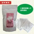 浴用パック小川生薬の桃の葉のお風呂 3個セット 送料無料 【当日発送可】※11時以降のご注文は翌日になります。