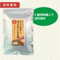 【送料無料】そのまま美味しいポリポリもち麦 200g 4個セット【12月11日(火)より発送予定】