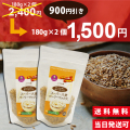 【ポスト投函便送料無料】スーパー大麦バーリーマックス 180g 【当日発送可】※13時以降のご注文は翌日になります。