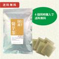 国産菊芋茶 1.5g×40袋 4個セット 送料無料 【当日発送可】※13時以降のご注文は翌日になります。【2018年5月2日新発売】