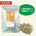 国産菊芋茶 1.5g×40袋 6個+1個無料サービス 送料無料 【当日発送可】※13時以降のご注文は翌日になります。【2018年5月2日新発売】