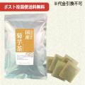 【ポスト投函便送料無料】国産菊芋茶 1.5g×40袋【当日発送可】※13時以降のご注文は翌日になります。【2018年5月2日新発売】