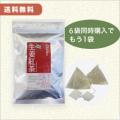 小川生薬のしょうが紅茶 6個セット+1個無料サービス 送料無料 【当日発送可】※13時以降のご注文は翌日になります。
