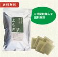 徳島産よもぎ茶 2g×40袋 4個セット 送料無料 【当日発送可】※11時以降のご注文は翌日になります。【2017年7月14日新発売】
