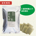 徳島産よもぎ茶 2g×40袋 5個セット 送料無料 【当日発送可】※13時以降のご注文は翌日になります。【2017年7月14日新発売】