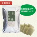 徳島産よもぎ茶 2g×40袋 6個+1個無料サービス 送料無料 【当日発送可】※11時以降のご注文は翌日になります。【2017年7月14日新発売】