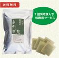徳島産よもぎ茶 2g×40袋 7個+1個無料サービス 送料無料 【当日発送可】※13時以降のご注文は翌日になります。【2017年7月14日新発売】