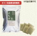 徳島産よもぎ茶 2g×40袋 DM便送料無料 【当日発送可】※13時以降のご注文は翌日になります。【2017年7月14日新発売】