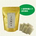 秘伝 タラ根皮茶 1.5g×30袋 3個セット 送料無料【当日発送可】※11時以降のご注文は翌日になります。