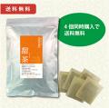 小川生薬の甜茶 3g×30袋 4個セット 送料無料 【当日発送可】※11時以降のご注文は翌日になります。