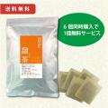 小川生薬の甜茶 3g×30袋 6個+1個無料サービス 送料無料 【当日発送可】※11時以降のご注文は翌日になります。