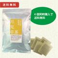小川生薬の徳島産月見草茶 4個セット 送料無料 【当日発送可】※11時以降のご注文は翌日になります。