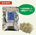香川産みんなのウラジロガシ茶 5個セット+1個無料サービス 送料無料 【当日発送可】※13時以降のご注文は翌日になります。