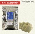 香川産みんなのウラジロガシ茶 5g×40袋 【当日発送可】※13時以降のご注文は翌日になります。