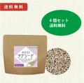 小川生薬のホワイトチアシード 200g 4個セット 送料無料 【当日発送可】※13時以降のご注文は翌日になります。