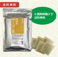 小川生薬の四国産ヤーコン茶 4個セット 送料無料 【当日発送可】※11時以降のご注文は翌日になります。