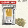 【ポスト投函便送料無料】小川生薬の四国産ヤーコン茶 1.5g×30袋 【当日発送可】※11時以降のご注文は翌日になります。