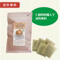 小川生薬の北海道産有機たまねぎまるごと茶 5個セット 送料無料 【当日発送可】※13時以降のご注文は翌日になります。