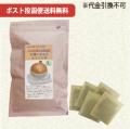 DM便送料無料 小川生薬の北海道産有機たまねぎまるごと茶 1.5g×30袋 【当日発送可】※13時以降のご注文は翌日になります。